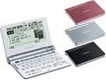 SONY メモリースティック 電子辞書 EBR-S8MS B ブラック